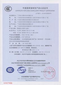 TFJ(W)-300300-TF3-Cz-S-400,无机特级防火卷帘门CCC认证